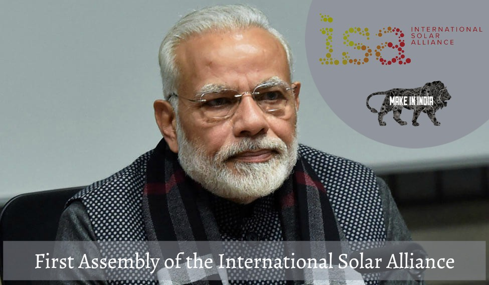 narendra _modi_inaugurated_ISA